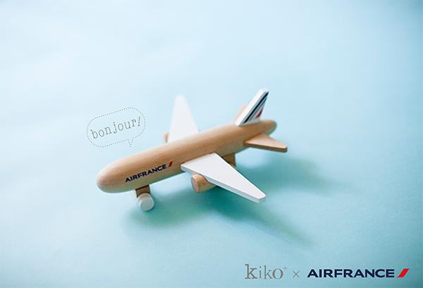 kiko+ × AIR FRANCEのイメージモデルを募集