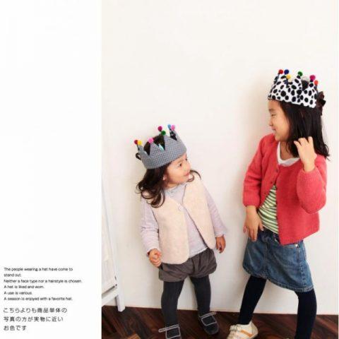 帽子専門店「14+(イチヨンプラス)」専属モデル募集