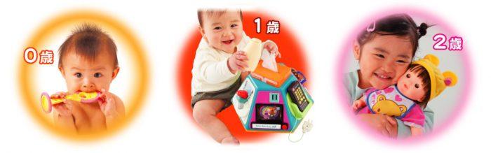 【関東】定番おもちゃのパッケージ!CMも!「People(ピープル)」2016年キッズモデル募集