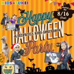 HALLOWEEN KIDS-TOKEI2016(キッズ時計)