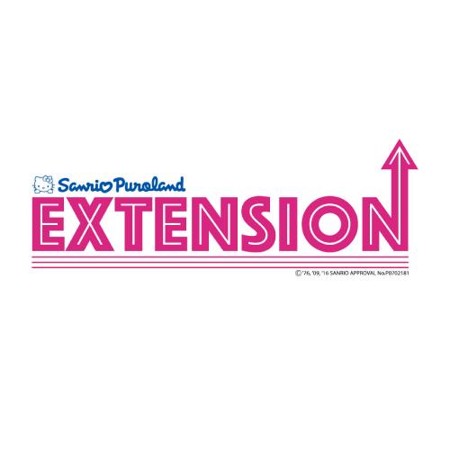 サンリオピューロランド主催「EXTENSION vol.2(エクステンション)」新人発掘コンテスト出場モデル募集