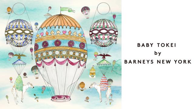 グランプリはウェブモデルとして掲載!「BABY TOKEI by BARNEYS NEW YORK(キッズ時計)」キッズモデル募集