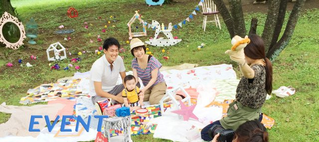 カメラ好きパパ&ママ必見手軽にロケ撮影できる「バンビーフォトピクニック in 埼玉県蕨市民公園」開催