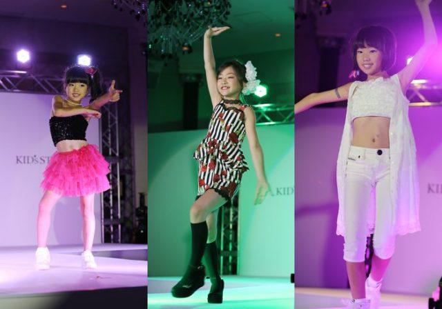 【群馬】「キッズスタイルコレクション」ファッションショー参加者募集