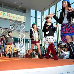 【急募】【北海道】衣装購入費支援つき♪「千歳アウトレットモール・レラ」キッズファッションショー2016出演モデル募集