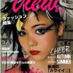 【急募】10/30高円寺フェス「view」ファッションショー出演者募集