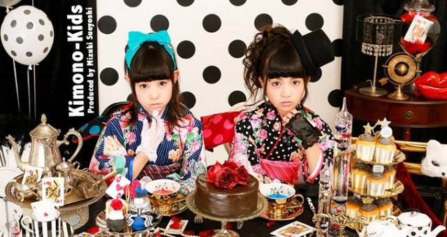 九州限定「Kimono-Kids(キッズ時計)」キッズモデル募集