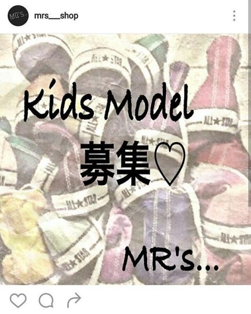 「韓国子供服 MR's...(マーズ)」インスタ限定モニターモデル募集