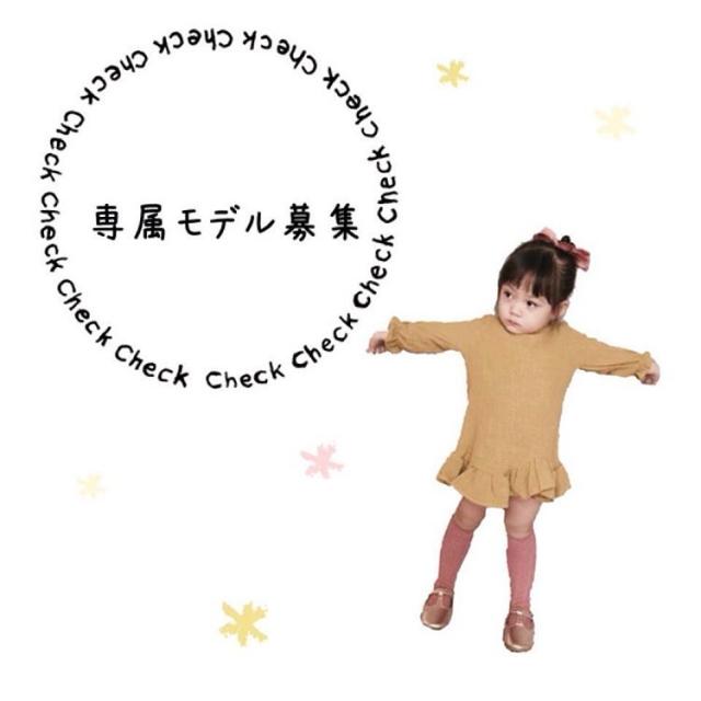メルカリショップ「chouchou」インスタ限定モニターモデル募集