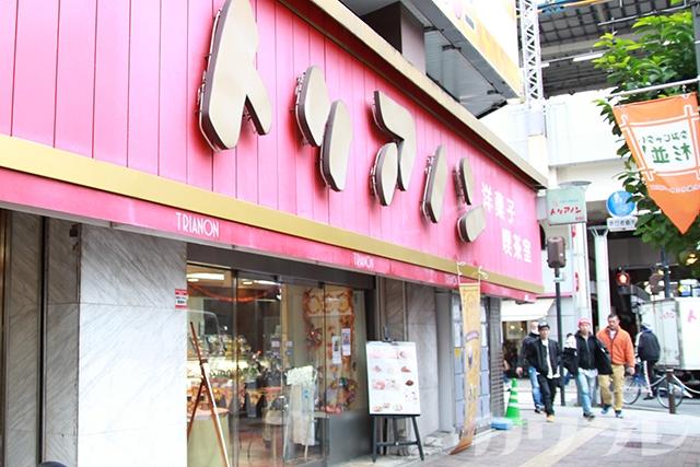 高円寺フェスレポート
