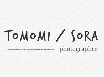 【急募】男の子!「TOMOMI / SORA」ベビー&キッズ冊子表紙撮影モデル募集