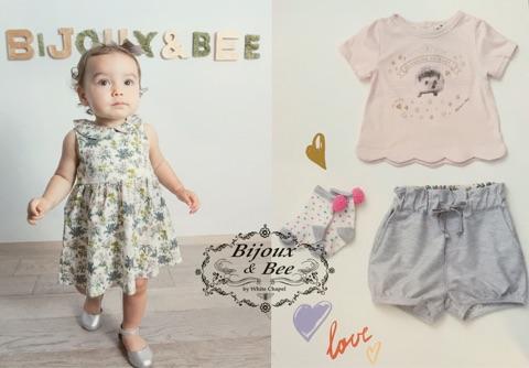 ベビーブランド「Bijoux&Bee」2017年春夏カタログのモデル募集