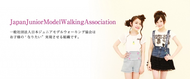 【名古屋】「おしゃカワキッズクリスマスファッションショー」出演者募集
