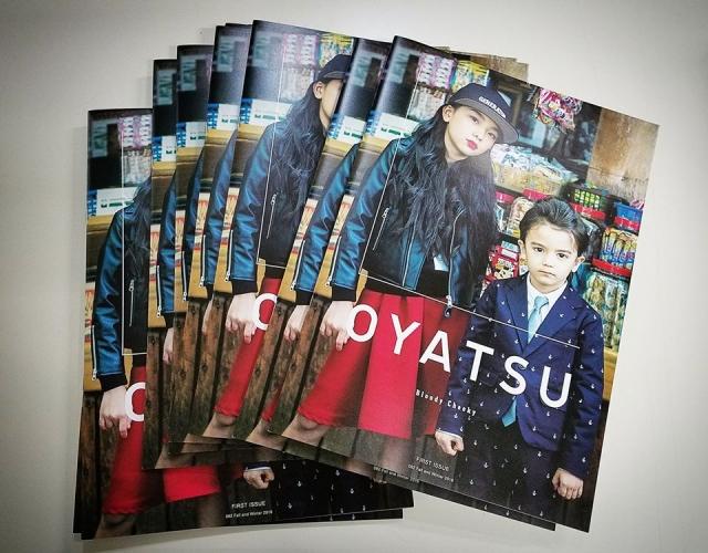 「OYATSU キッズ グランプリ」タイトル