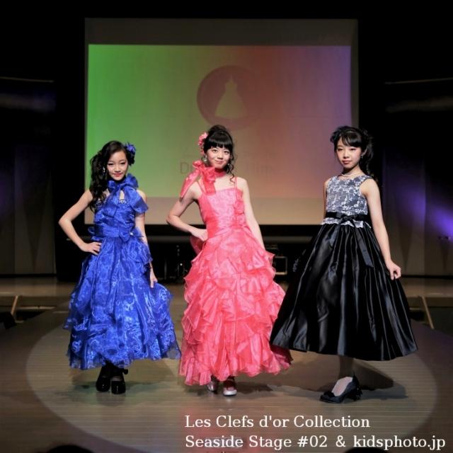 受賞者は新商品ドレスモデル「ドレスアップ姫×kidsphoto.jp」ドレス撮影会