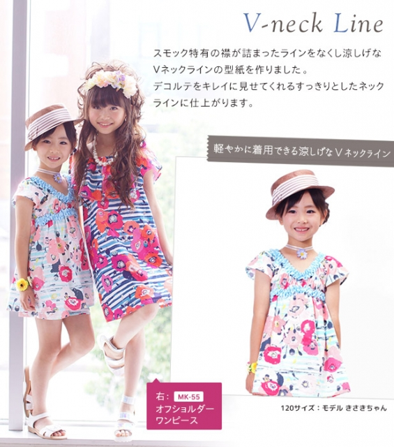 【大阪】「kidsphoto.jp」マミージュエルボックス新作サンプル撮影会