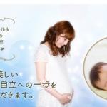 【東京】「cuna baby(クーナベビー)」キッズグラファー撮影モデル募集