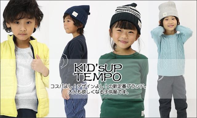 【大阪】「kidsphoto.jp」子供服コムキッズ撮影会参加者募集