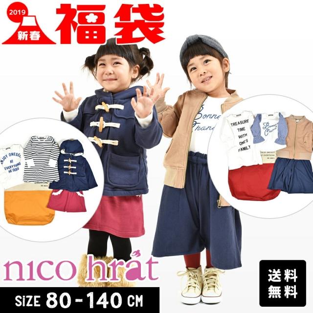 nico hrat(ニコフラート)女の子 オリジナルトートバッグ入り福袋