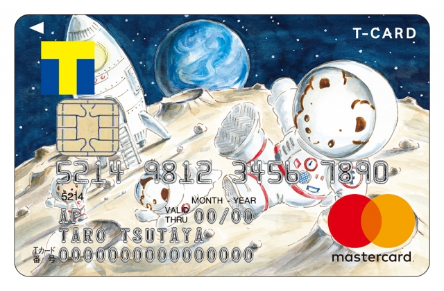 大好きなファミちゃんをお財布にも♪ファミリアTポイントスタート&オリジナルTカード誕生