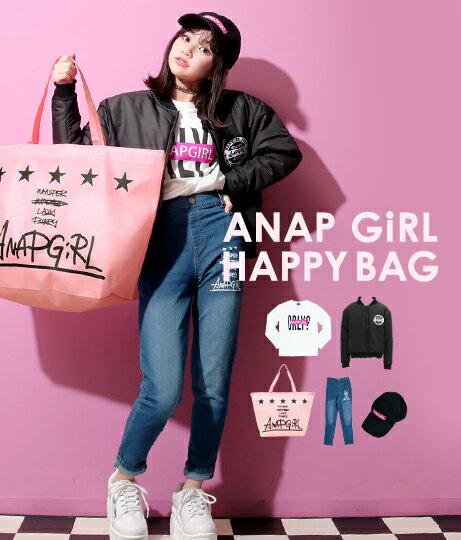 【2019福袋】ANAP GiRL(アナップガール)ティーン(小~中学生向け)福袋