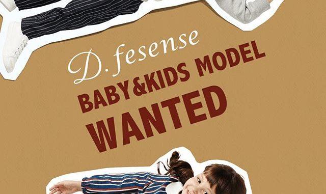 DADWAY「D.fesense(ディーフェセンス)」2019SSカタログモデル募集