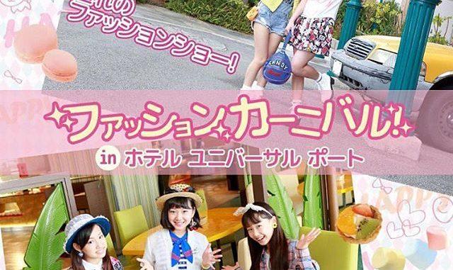 あの感動をもう一度!【大阪】「ファッションカーニバルinホテル ユニバーサル ポート」タイトル
