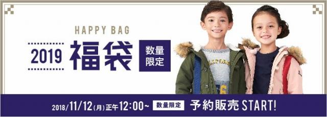 BREEZE 新春福袋&初売福袋