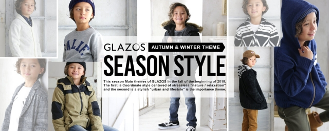 男の子&ぽっちゃり向けも有「GLAZOS(グラソス)」2019SSジュニアモデル募集