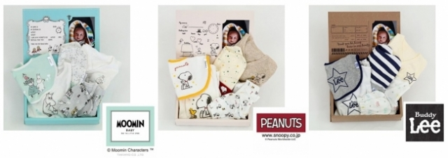 【出産祝いに】トイザらスから、人気ブランドのオリジナル「新生児スターターBOX」が登場