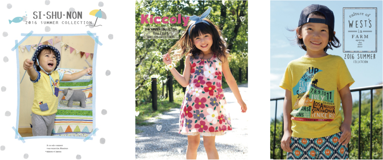 【愛知】株式会社シシュノン「SiShuNon、Kiccoly、SKAPE、FARM」2019夏カタログモデル募集