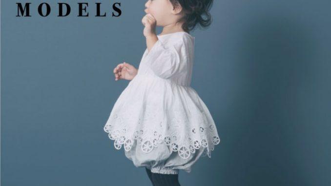 ※謝礼あり【東京】ベビー・子供服ブランド「MARLMARL(マールマール)」ベビー&キッズイメージモデル募集