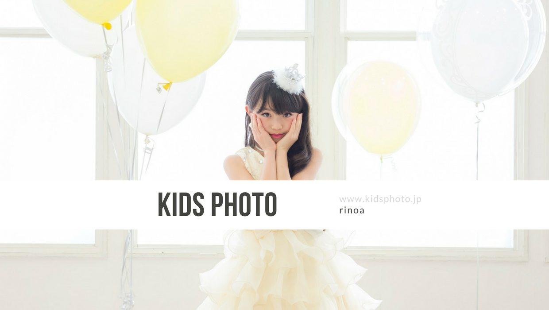 【大阪】「kidsphoto.jp」ベビー用品ウェブ販売用撮影 赤ちゃんモデル募集