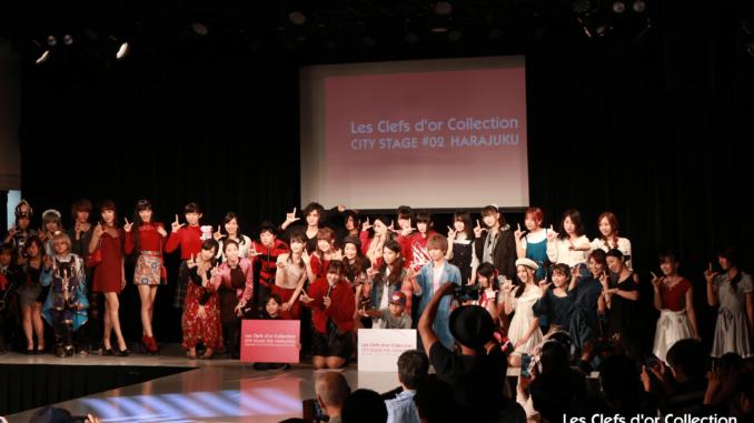 ファッションショー「レクレドールコレクション」キッズステージ参加キッズモデル募集