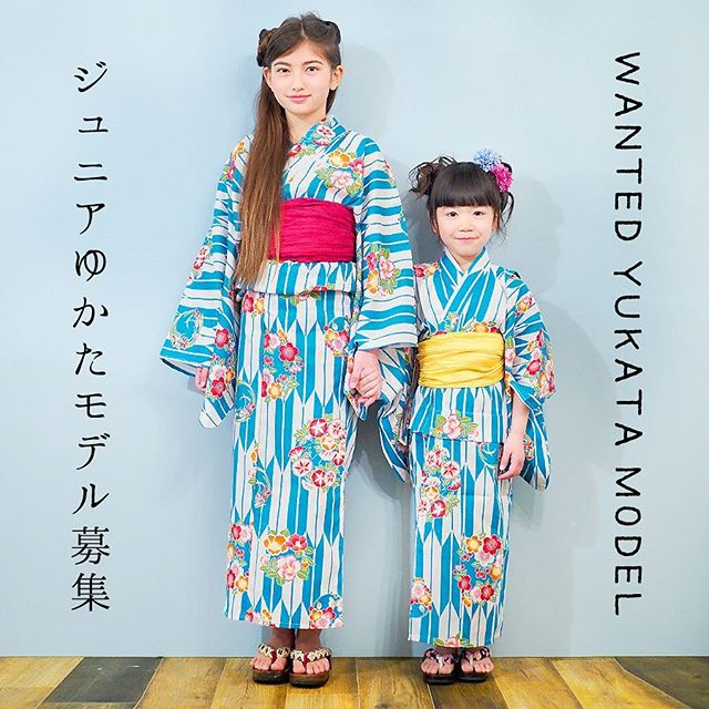 【京都】浴衣専門店「アンココン(UNCOCON)」ジュニア浴衣モデル募集
