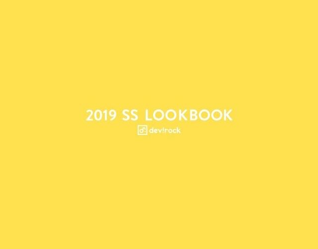 子供服のdevirock(デビロック)2019SSのLOOKBOOK公開!