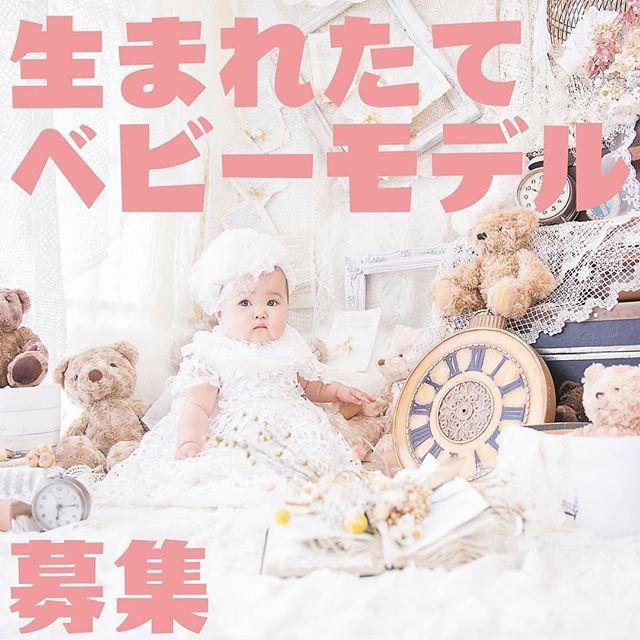 【名古屋】撮影会&衣装レンタル「キモノガール」赤ちゃんモデル募集
