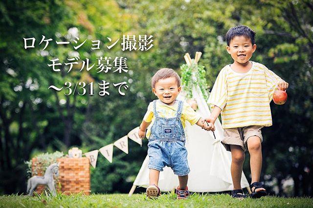 【神奈川】出張撮影「フォトスタジオラパン」タイトル