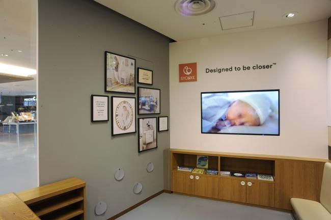 ストッケと銀座三越がコラボ!癒しの北欧空間で人気商品が試せる親子休憩室にリニューアル