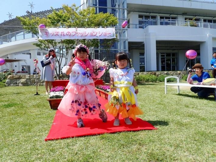 【兵庫】「キッズ花のファッションショー」参加キッズモデル募集