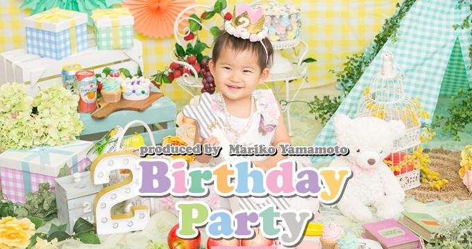 関東・関西限定「Birthday Party(キッズ時計)」キッズモデル募集