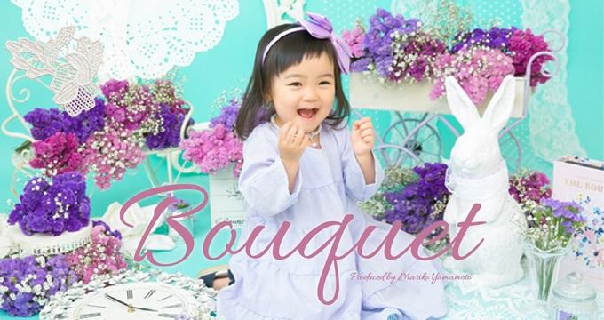 関東・関西限定「Bouquet(キッズ時計)」キッズモデル募集