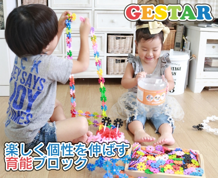 kawapre(カワプレ)×GESTAR(ジスター)モニターモデルキャンペーン