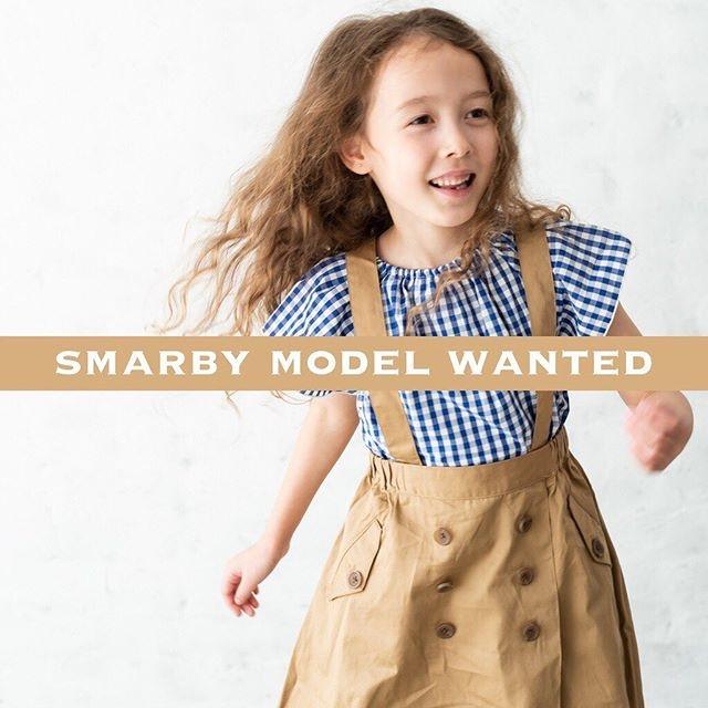【ベビー&キッズモデル募集】第4回smarby(スマービー)モデル募集|東京
