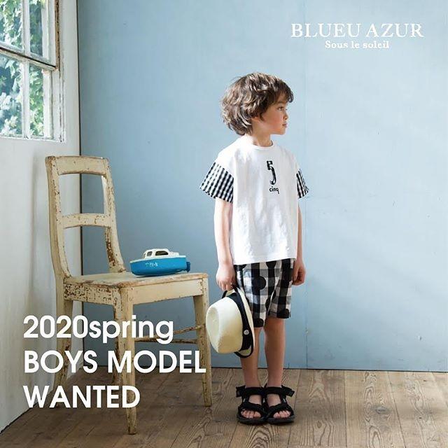 【キッズモデル募集】BLUEU AZUR(ブルーアズール)プレスモデル募集|愛知