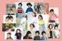 雑誌sesame「sesame 40 love model」キッズモデル募集