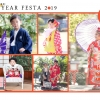 「KIDS-TOKEI NEW YEAR FESTA 2019(キッズ時計)」参加キッズモデル募集