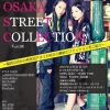 【大阪】「OSAKA STREET COOLECTION(大阪ストリートコレクション)」ファッションショー出演者募集