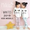 【愛知】子供服「Milkiss(ミルキス)」ベビーモデル、キッズモデル募集