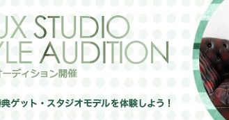 PRECIEUX STUDIO STYLE AUDITION プレシュスタジオ公式モデル募集